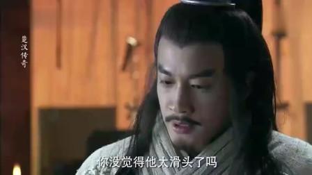 《楚汉传奇》: 历史上的韩信真这么逗? 话痨劲一出, 强行给项羽洗脑!