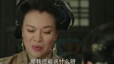 娘道 老太太说出了隆夫人如何偏心 缓和瑛娘和婆婆的关系!