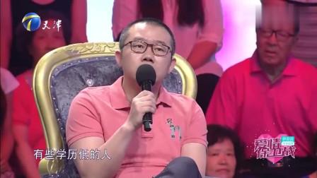 爱情保卫战: 涂磊少见这样怒斥年轻姑娘, 说: 长得漂亮但没有气质