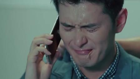 冷面电话狠心跟女友分手 唠叨痛心跟父母道别 看着真是哭成泪人!
