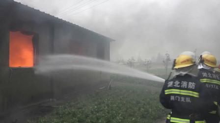 湖北荆门 鸡舍失火消防队员深入火场救火