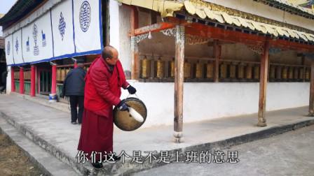 甘肃贫困山区藏族村落, 喇嘛们每天怎么工作, 他们吃的是什么?