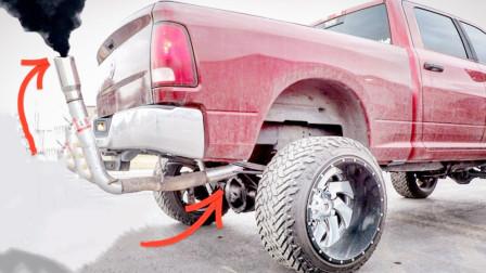 汽车改装: 如果把排气管出口放到上面会如何