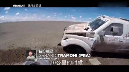 达喀尔拉力赛: 汽车车速过快, 会导致轮胎跑丢, 这是真实存在的吗