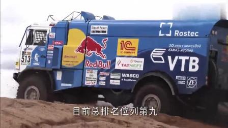 达喀尔拉力赛: 性能优越的卡车, 开起来跟小汽车灵活程度没啥两样