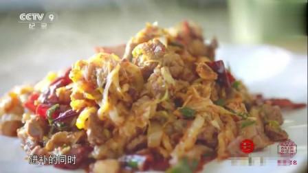 舌尖上的中国第三季-宁夏冬季美食, 腌制火腿! 整个冬季的味道!