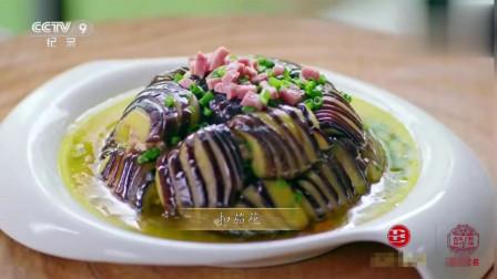 舌尖上的中国第三季-色彩斑斓的扣茄花!