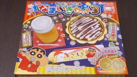 【喵博搬运】【日本食玩-可食】蜡笔小新御好烧套餐  (๑•̀ㅂ•́)و✧