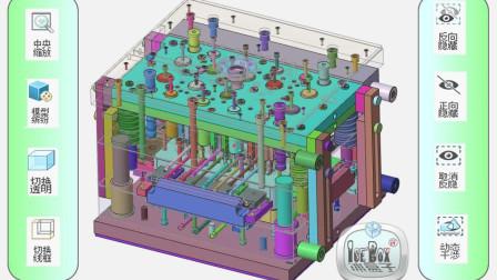 冰盒子IV代在模具和产品结构检查上的应用