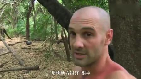 单挑荒野 德爷找好了宿营地, 而且还有一棵关键时刻能救命的大树