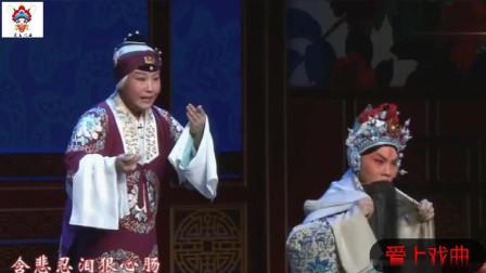 刘朝云 张颖超表演河北梆子《岳母刺字》鹏举儿站草堂听娘言讲