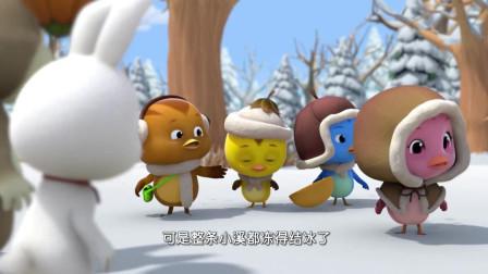萌鸡小队: 萌鸡们要找水给生病的鸡妈妈喝, 可是森林里没水了啊