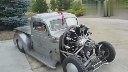 飞机发动机很厉害, 如果把它安装到汽车上, 结果会如何?