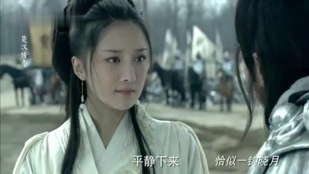 《楚汉传奇》项羽和虞姬能成为千古佳话, 这一段展现的非常完美!