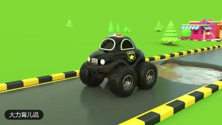大力说启蒙动画: 修车汽车英语动画学颜色益智卡通 第二十八集