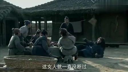 《楚汉传奇》刘邦即将迎娶吕雉, 却被兄弟问起曹氏, 之后陷入沉思不能自拔