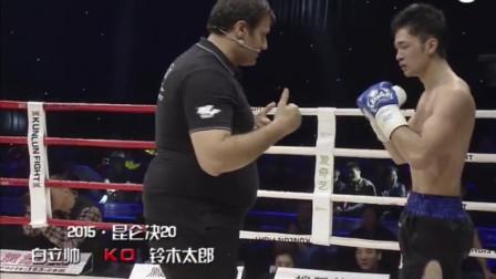 中国18岁小将重拳KO日本拳王, 连续直拳让对手没脾气