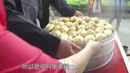 冻粑, 是用苞米叶包裹着蒸熟的, 还以为就是苞米呢!