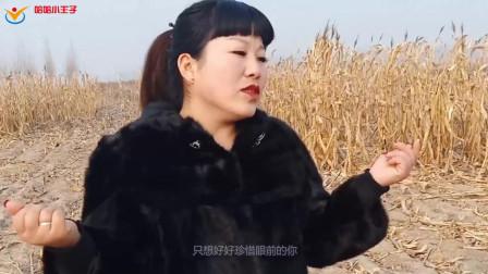 李艳演唱歌曲《不想今生失去你》, 愿大家好好珍惜身边人