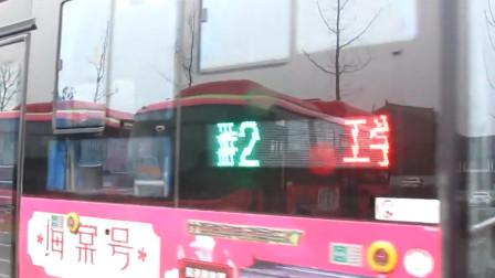 """泪目! 江苏淮安推出""""周总理""""专用公交车"""