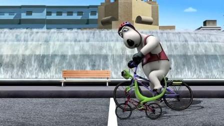 倒霉熊: 第三季 第51集 骑自行车