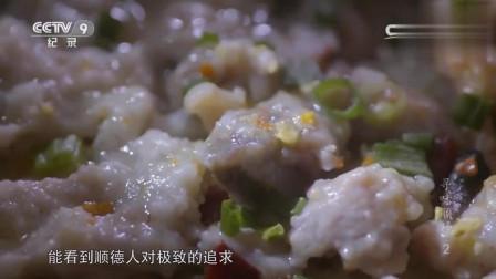 舌尖上的中国-这样的饭店你敢去吃吗? 一碗饭要20元!