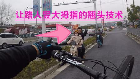 「翘头刷街#1上集」骑着4万元的自行车路上翘头, 路人纷纷点赞