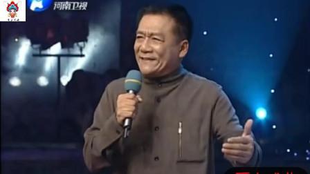 相声大师侯耀文在梨园春演唱海连池代表作, 曲剧《卷席筒》坐堂选段