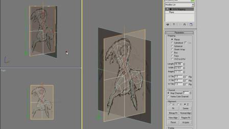3ds max 怪兽建模 CH01_Setup&Tools