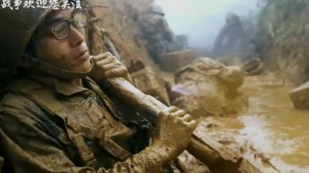 强烈推荐: 这样震撼惨烈的战斗场面, 开始以为是日军, 结果很意外《高地》