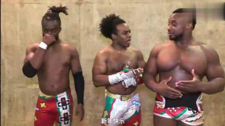 过年回家被催婚怎么办? WWE新希望组合倾情为中国粉丝献计