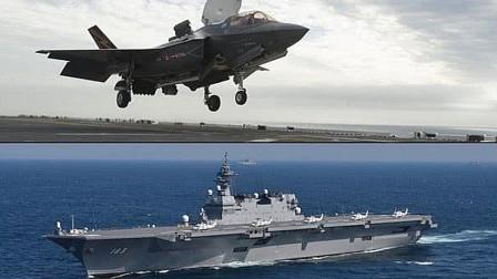 F35完胜中国舰载机? 出云号超越辽宁舰? 看专家如何破解日本美梦