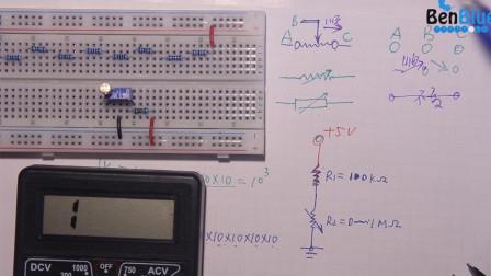 B17、串联分压电路【自制8位计算机】