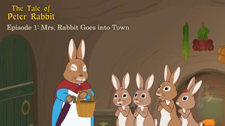 彼得兔的故事1  兔子太太要进城  经典英文名著