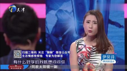 爱情保卫战: 女孩子把男朋友比喻成像他爸一样, 赵川都笑了!