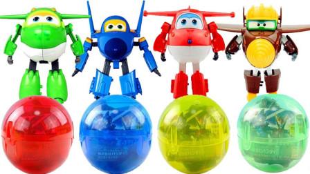 超级飞侠拆扭蛋 拆出4个恐龙玩具