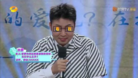 被发现在偷看别人时, 可以这么回答, 杜海涛亲自示范爆笑全场