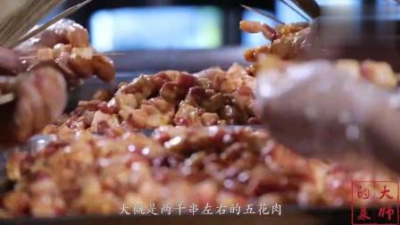 舌尖上的中国: 双胞胎兄弟的绝味烤串! 烤五花!
