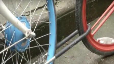 店员私锁共享单车