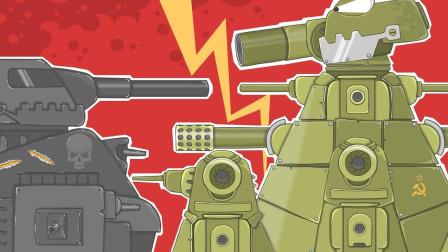 坦克世界动画: kv44合集