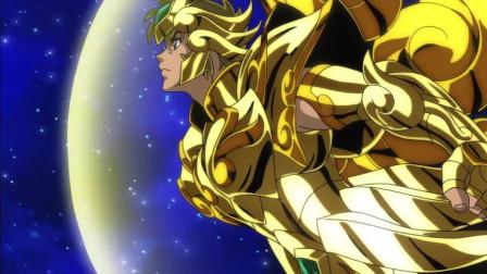 圣斗士星矢 黄金魂 soul of gold 第13集-传递吧我们的思念! 永远的黄金传说 上