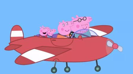 真人来了! 新年最期待的儿童电影《小猪佩奇过大年》, 佩奇带你拉开猪年序幕