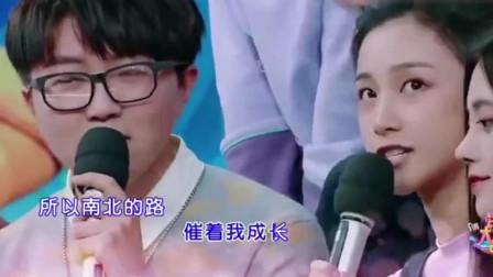 快乐大本营: 原来明玉姜梓新唱歌那么好听! 看了这期快乐大本营简直惊艳!
