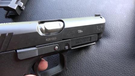 P45手枪测试, 这把枪真的很特别