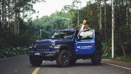 新一代居家暖男SUV 这些年Jeep牧马人都经历了什么?