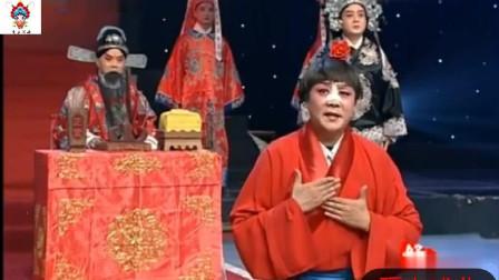 曲剧大师海连池和儿子海波合唱《卷席筒》小仓娃坐堂经典唱段
