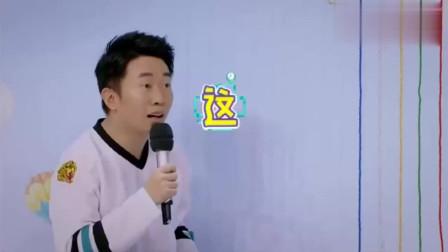 杨迪问谢娜睡前三件事, 谢娜反应很快, 杨迪下面说的话太逗了!