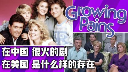 在中国超火的美剧, 为什么在美国没人看?