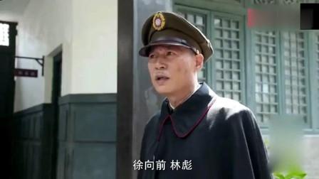 蒋介石败退台湾, 叶剑英为何手下留情, 原来有这层关系