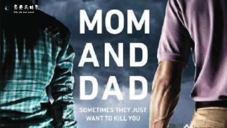 一个小镇上的父母, 受到何种神秘力量的驱使, 要亲手杀死自己家的孩子